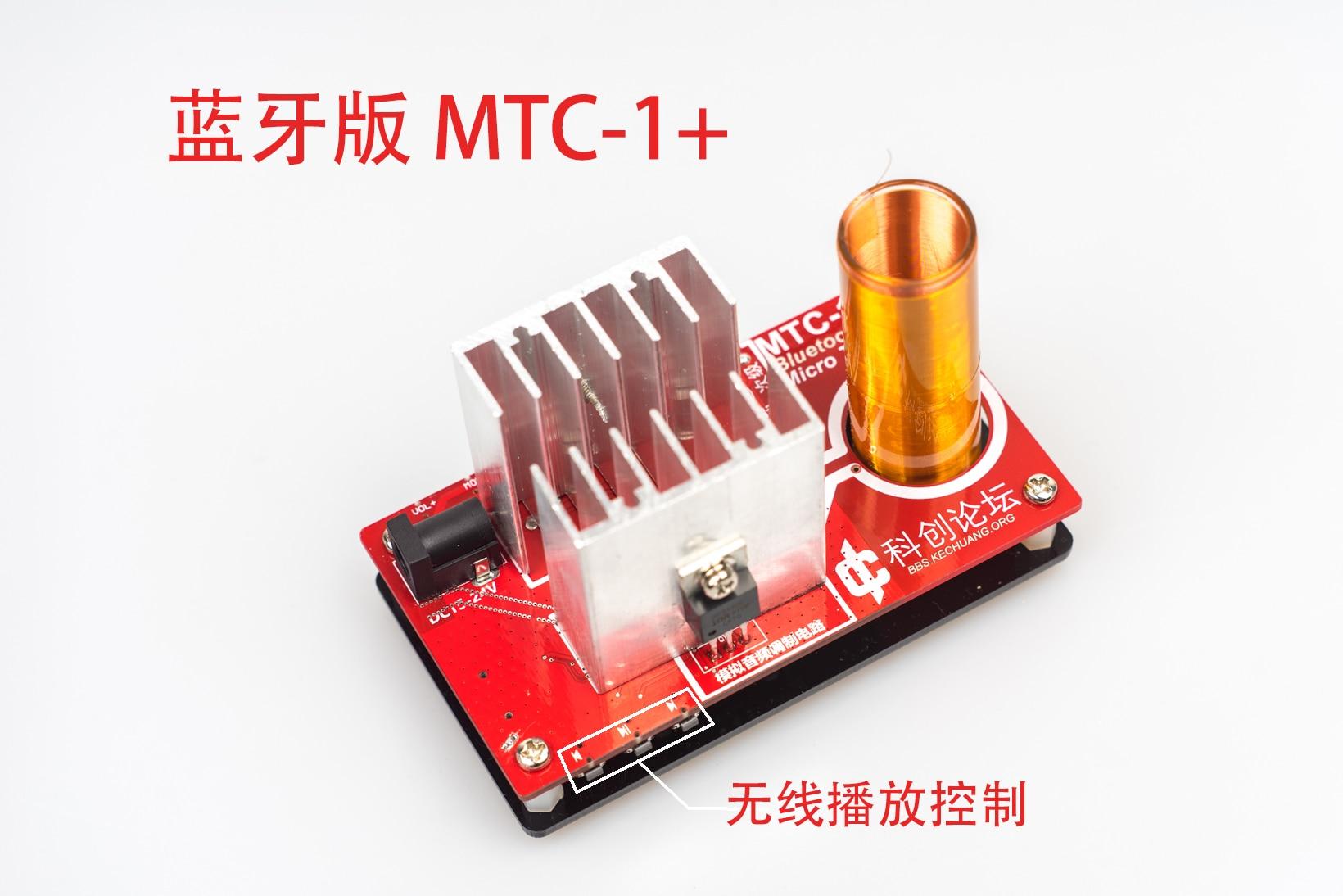 Kit de bobine Bluetooth pour haut-parleur Bluetooth