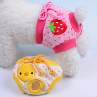 High Quality Small Pet Dog Menstruation Underwear Cute Puppy Dog Briefs Physiological Pants For Fmale Dogs