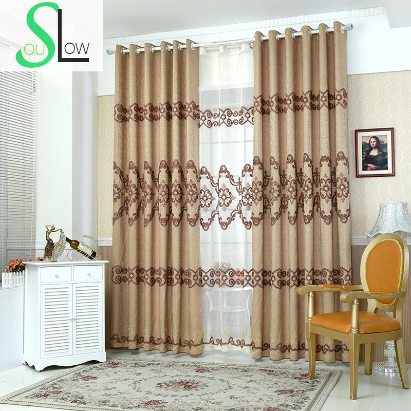 Slow Soul Brown Grey Modern Jacquard Embroidered Europe
