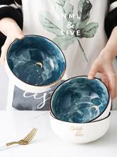 Salad Bowl Porcelain Plate Japanese style Home Decor Tableware Ceramic Dinner Bowls soup noodle rice bowl