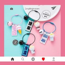 2019 Simulation Food Popcorn ice Cream Key chain Women Bag Car Keychains Accessories Creative Small Pendant Gift Keyring