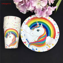 60pcs Unicorn theme food grade paper 30*cup+7inch 30*plates tableware for kids birthday party decoration