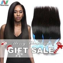 Newness Factory Cheap Peruvian Virgin Hair Straight 3 Bundles 7A Peruvian Straight Virgin Hair Products Human Hair Extension