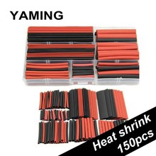 цена на 150pcs with box Shrinkage Ratio 2:1 Polyolefin Heat Shrink Tubing Tube Sleeving Drop ship Car Cable Sleeve Wrap Wire Kit