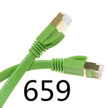 LX пять типов компьютерный сетевой кабель алюминий и магниевая проволока соединительный кабель прочный сетевой маршрутизатор широкополосный кабель