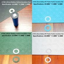 100pcs/lot 21700 lithium battery pack high temperature resistant barium paper positive hollow insulating gasket