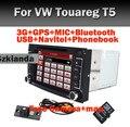 Заводская Цена автомобиля dvd gps для vw touareg T5 Multivan GPS 3 Г Bluetooth Радио RDS USB IPOD ТВ руль Canbus Бесплатно камера