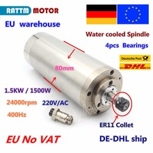 цена на EU ship Quality 1.5KW Waterproof Water Cooled Spindle Motor ER11 220V 4 bearings Carved Metal for CNC Router Milling Machine