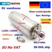 Motor de husillo refrigerado por agua, calidad europea, 1,5 kW, ER11, 220V, 4 rodamientos de Metal tallado para máquina de fresado CNC