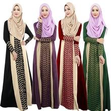 Muslim Kaftan Arab Robe Abaya Islamic Lace Stitching Long Sleeve Maxi Dress