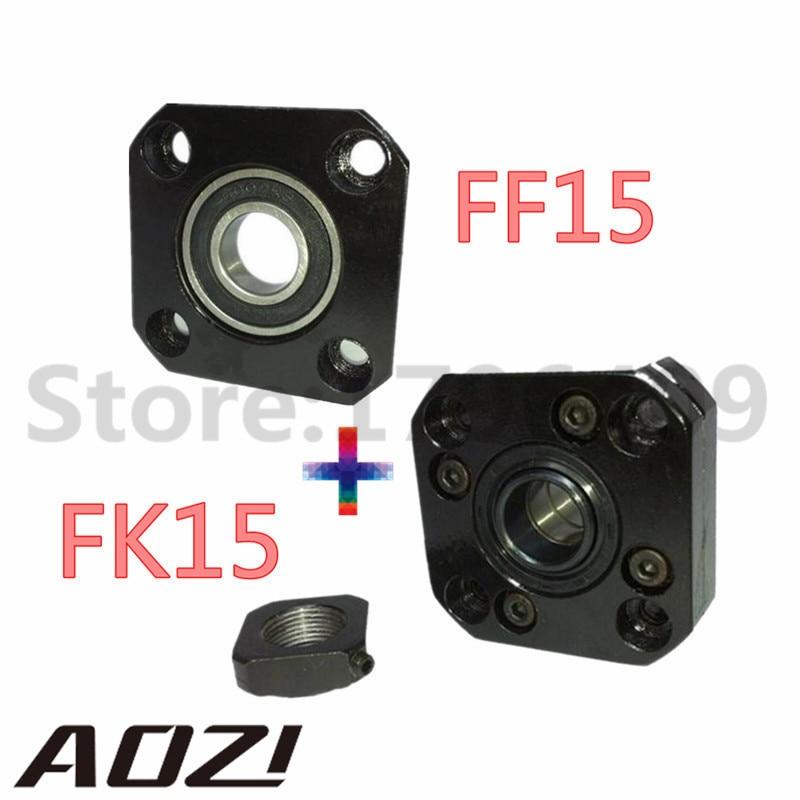 High Quality EK15 EF15 Ball Screw End Support Set : 1 pc Fixed Side EK15 and 1pc Floated Side EF15 for SFU2005 Ball Screw CNC ek15