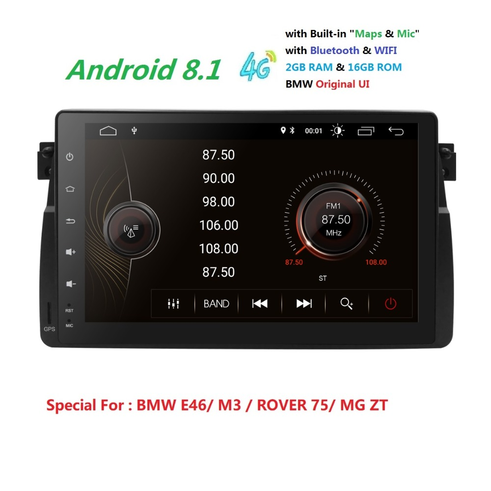 2G+16G Android8.1 Car Radio multimedia Player Universal GPS Navigation Bluetooth WiFi 1din Autoradio Stereo Audio For BMW M3 E46