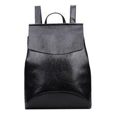 Горячая Распродажа 2017 года на модные женские школьный стиль Путешествия сумка Школа сумка рюкзак сумка подарок Оптовая Высокое качество A3000