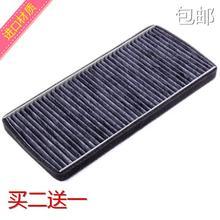 forChery Ruiqi G5 air filter air filter air conditioning air conditioning car maintenance accessories lattice lattice
