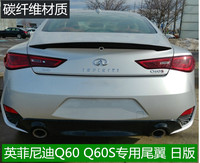 Fit for Infiniti Q60 Q60S 2016-2019 modified carbon fiber rear wing with  rear spoiler wing