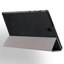 Умный чехол для Samsung Galaxy Tab S4 10,5 дюйма T830 T35, тонкий легкий защитный чехол, чехол-подставка для планшета Tab S4 T837