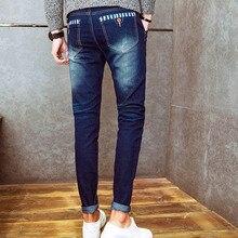 New 2017 spring autumn Cheap Hip hop pencil pants Skinny jeans men solid leg Slim fit Grey Denim Teenager biker 28-34