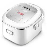 Fashion Intelligent Mini Refinement Household Automatic Rice Cooker Multifunction Touch Type Timing Mini Rice Cooker