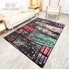 CIGI Vintage Nylon Carpet Artistic Carpet Anti Skid Floor Mat For Kitchen Living Room Hallway Bedroom