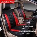 4 Цвета Автомобиля Сиденья специально предназначенные для SSANG YONG Rodius (2014-2016) искусственная кожа Стайлинга Автомобилей автомобильные аксессуары
