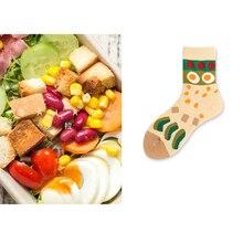 Cuisine Japanese Sweets Food Socks Cartoon Women Cute Short Socks Creative Life Series Sushi Rice Ball Female Cotton Funny Socks