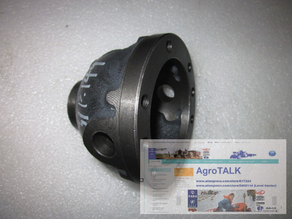 Foton FT254 tractor, the differential housing, part number: FT254.31F.149 купить дешево онлайн