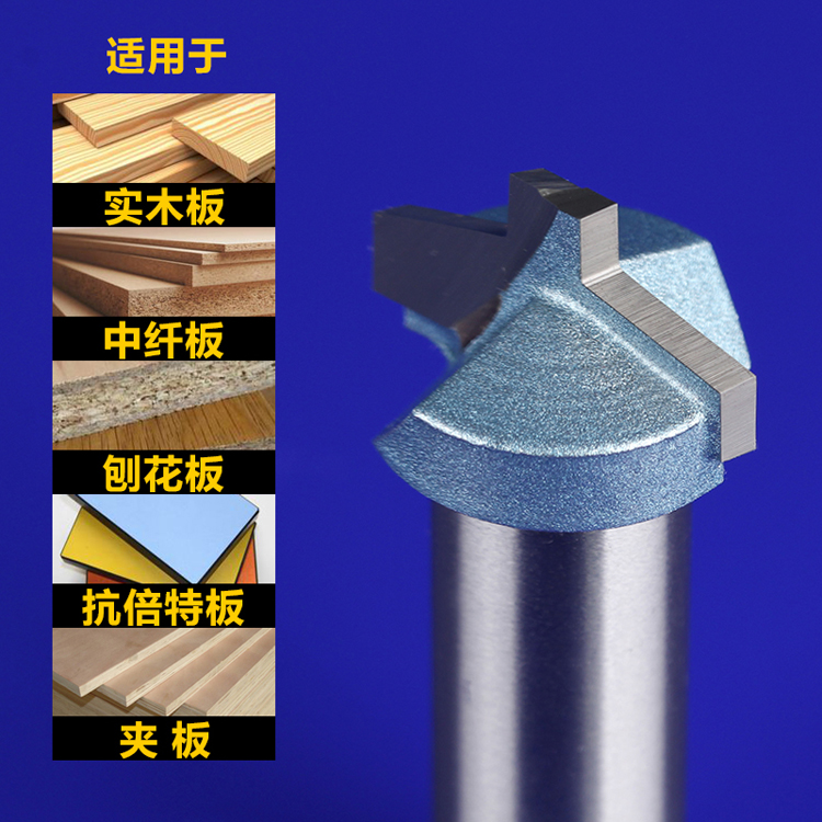 High Quality Industry Standard V Groove Cutter Router Bit Woodworking  цены