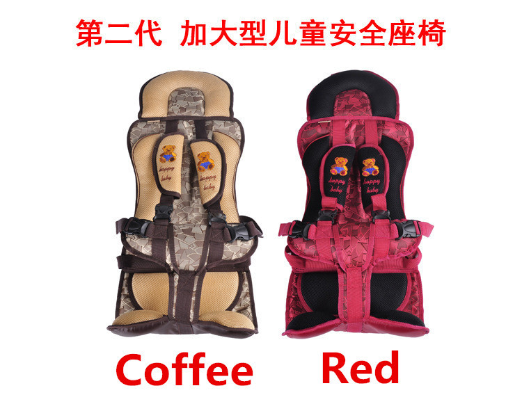 ФОТО Car seat cheap baby auto chair in the car baby seat covers protable Practical Baby Cushion many colour you can choose