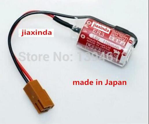 jiaxinda HOT NEW battery NP8P BT ER3 ER3S 3 6V 1100mah PLC lithium battery Li ion