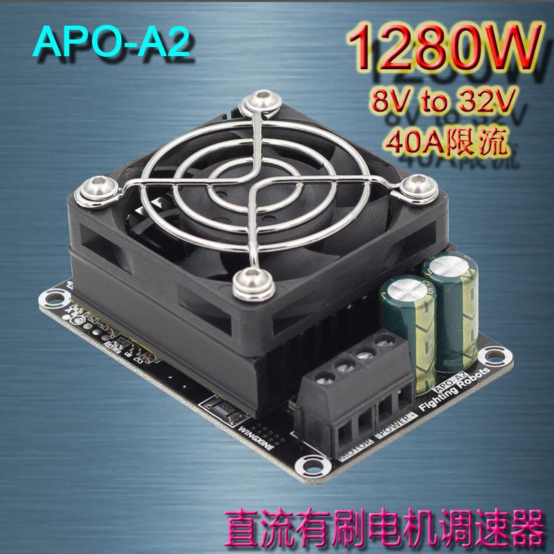 APO-A2 7V-35V Current Limiting 40A велосипед orbea grow 2 7v 2013