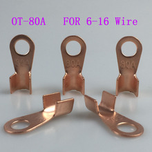 цена на 10pcs 80A Copper Battery Cable Connector Terminal Crimping 6-16mm2 Wire OT-80A Naked Connector P85