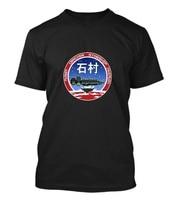 Nuevo Vintage planeta del videojugador del logotipo de Ishimura de Starship de la galleta del espacio muerto hombres Camiseta 100% algodón camisetas para hombre