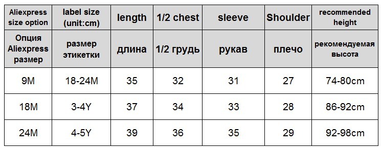 TU brown jacket size chart