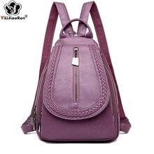 Luxury Weave Female Backpack 2019 Fashion Women Leather Large Capacity School Bags for Teenage Girls Mochila Sac A Dos