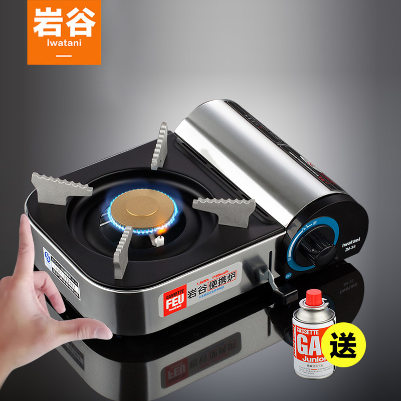 все цены на Cassette oven portable barbecue stove outdoor mini gas stoves  picnic gas furnace онлайн