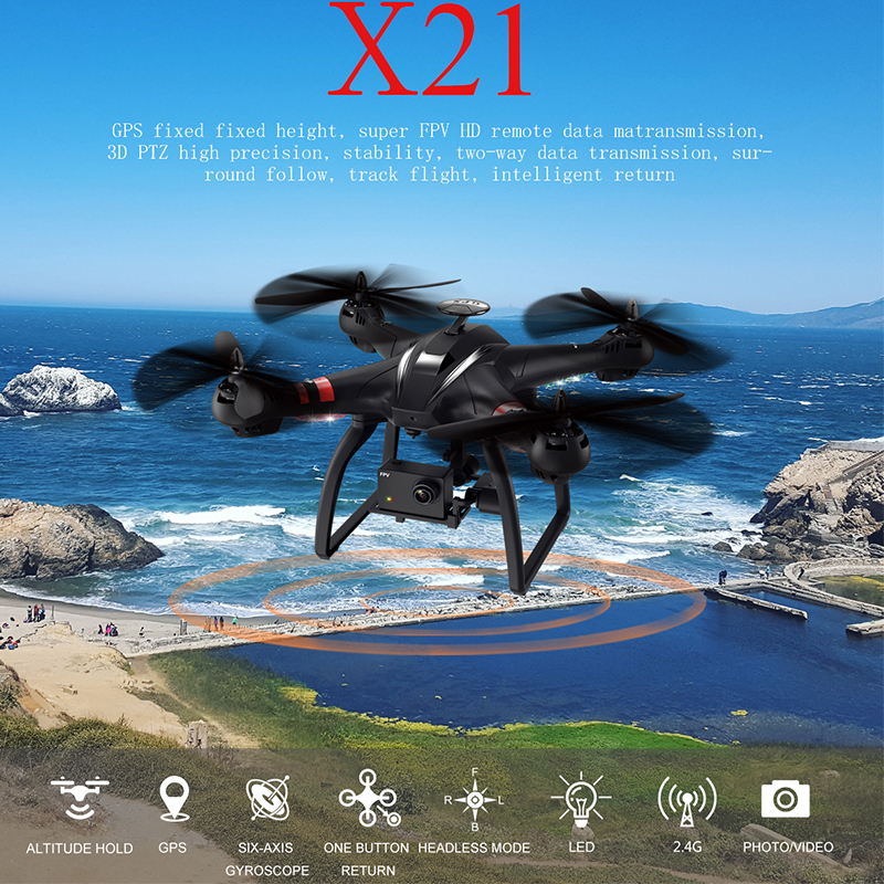 New BAYANG X21 DUAL GPS RC Drone Quadcopter With Brushless Motors Long Distance Wifi FPV Follow Me Mode Position Plying