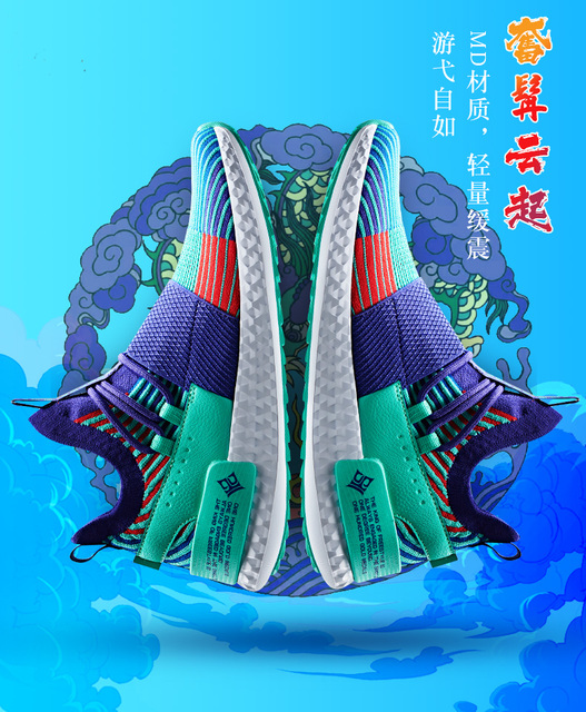 [Sun Yang с параграфом] 361 Мужская обувь спортивная обувь 2019 ВЕСНА Новинка 361 градусов модная дикая беговая Обувь оптовая продажа
