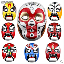 Adult and children beijing Opera face pulp mask full face Chinese style Peking Opera masks party mask
