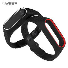 Mijobs Xiaomi Mi Band 2 Wrist Strap Silicone Bracelet