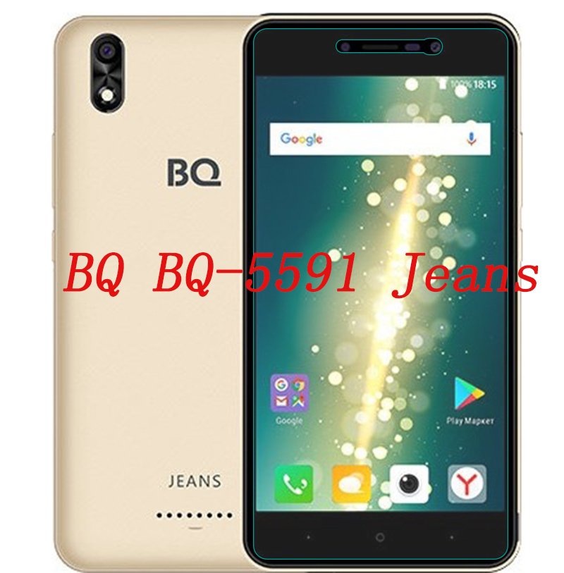 NEW Ultra-thin New For BQ BQ-5591 Jeans 5591 Tempered Glass Screen Protector Premium Front Clear Protective Film CoverNEW Ultra-thin New For BQ BQ-5591 Jeans 5591 Tempered Glass Screen Protector Premium Front Clear Protective Film Cover