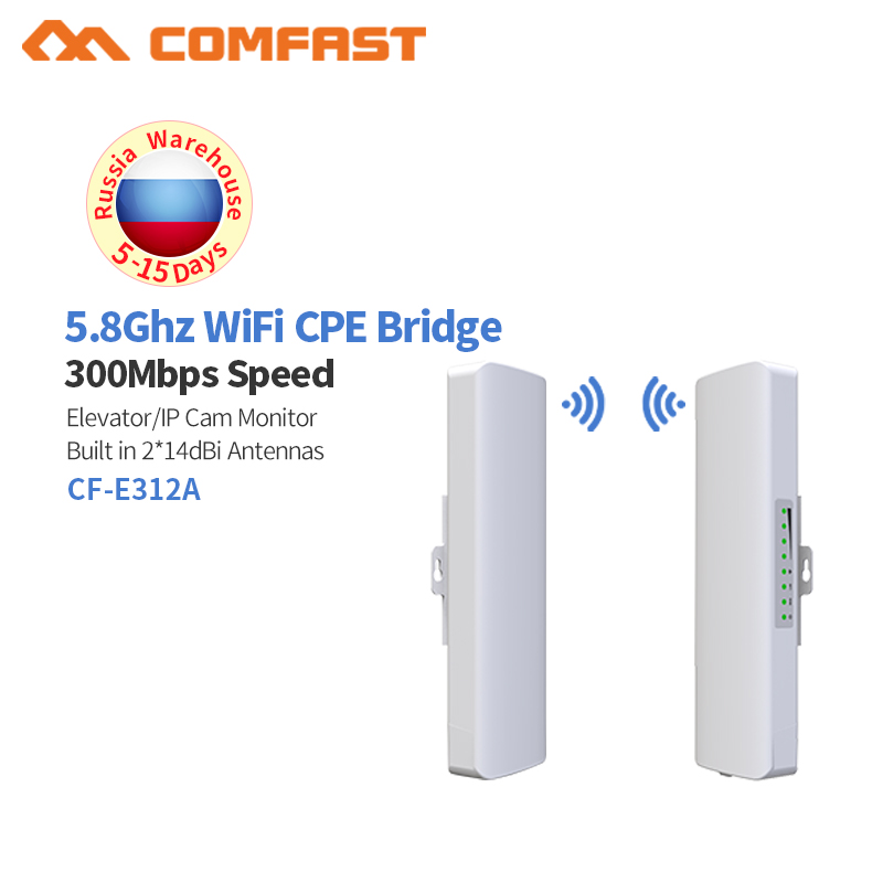 2pc 300Mbps Wireless Access Point Router High Power 5.8G Outdoor AP Router Point to Point 2*14dbi Antenna Wi fi Repeater Extende 2pc 300mbps 2 4ghz outdoor high power wireless bridge cpe repeater for point to point 2 14dbi antenna wifi transmission receiver