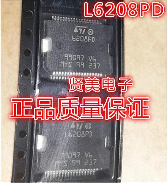 10pcs/lot L6235 L6235P L6235PD HSOP36 2pcs lot tda8595th tda8595 hsop36 100%new