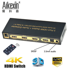Aikexin 4K HDMI Switch 3X1 3 Port HDMI Switcher Selector Box HDMI Audio Extractor with IR Remote Optical Toslink+3.5mm R/L Out