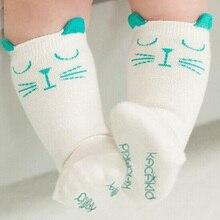 Meias infantil кот серый мальчиков носки марка девушки хлопок белый мода