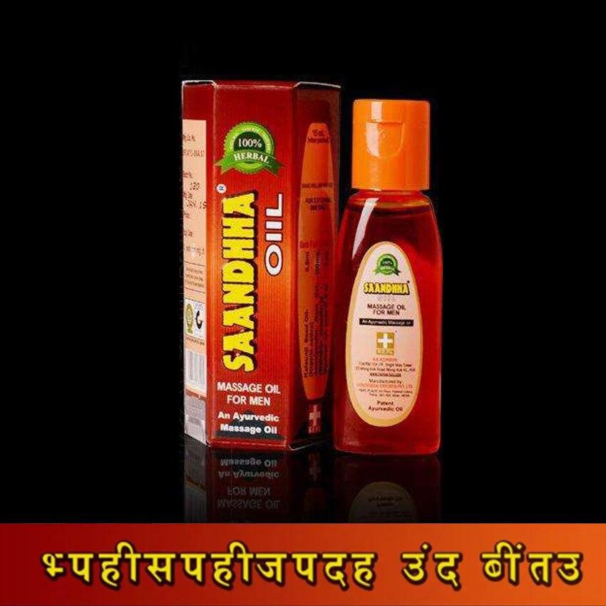 4Pcs Saandhha Oil Indian God Lotion Men Enlarge Cock Cream Erection Spray Big Dick Enlargement Essential Oil Increase Growth