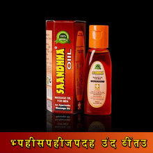 4Pcs Saandhha Oil Indian God Lotion Men Enlarge Cock Cream Erection Spray Big Di