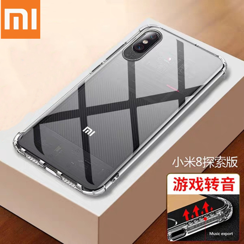 Clear Transparent Soft TPU Case For XiaoMi Xiomi Mi A1 A2 8 Lite 9 se RedMi 5A 6A 4A 4X S2 5 Plus Note 5 6 7 Pro Silicone Cover.