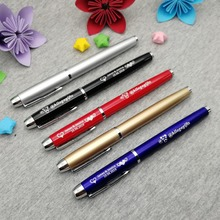 Free logo on colorful quality metal writing pen 50pcs a lot custom free with your text and brand name best promotional item