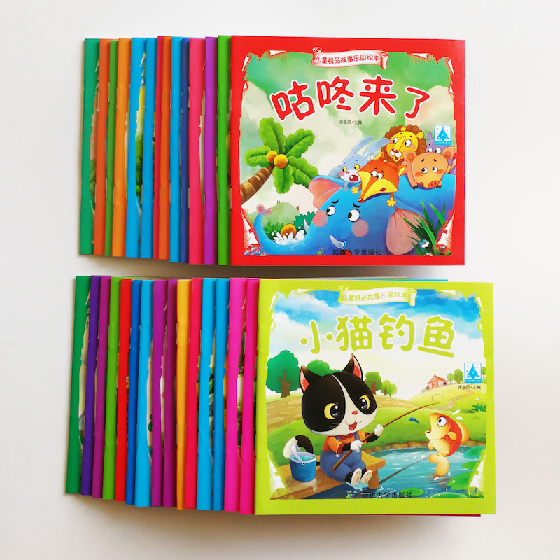 30Pcs/Set 60 Famous Stories Picture Books for 1-3 years old Children/Kids Simplified Chinese with Pinyin Early Learning Books