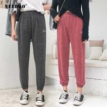 NEEDBO Women Pants 2019 Casual Harem Female Home Streetwear Knitting Loose Wide Leg Sport Trousers